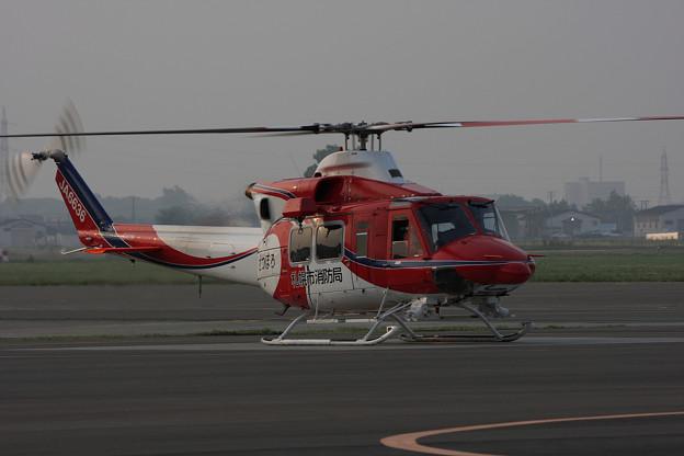 Bell 412SP JA6636 さっぽろ OKD 2008.07