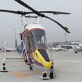 Kaman K-MAX JA6200  HKD 2003.09(2)