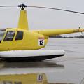 Robinson R44  II JA120K HKD 2004.09