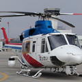 Photos: Bell 412EP JA6797 ほっかい HKD 2007.05
