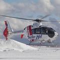 Eurocopter EC135P2 JA114D HKD 2005.12(1)
