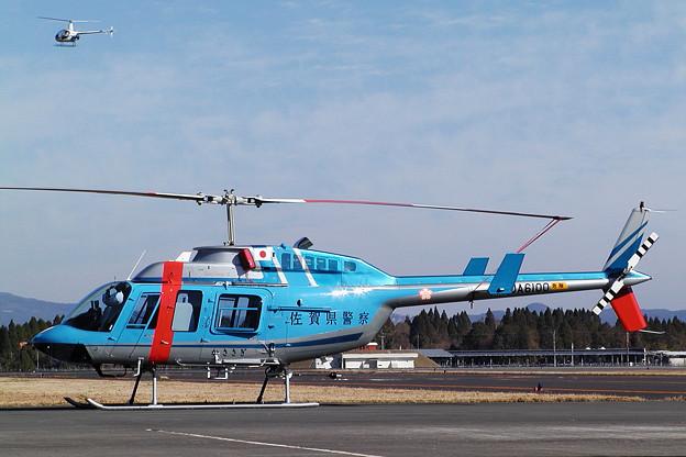 Bell 206L-3 JA6100 かささぎ KOJ 2004.12