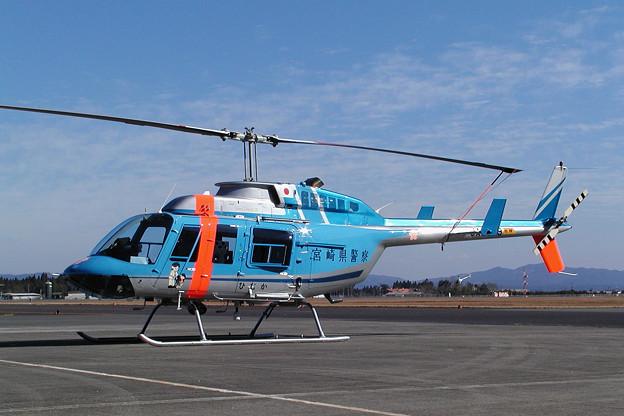 Bell 206L-3 JA9849 ひむか KOJ 2004.12