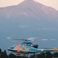 Photos: Bell 412EP JA6771 はやと KOJ 2004.02