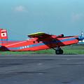 Pilatus PC-6/2B-H4 JA8228 JARE OKD1998.09