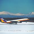 A300B4-2C JA8237 JAS CTS 1991.02