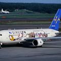 Photos: B767-300 JA767A SKY 1990.07