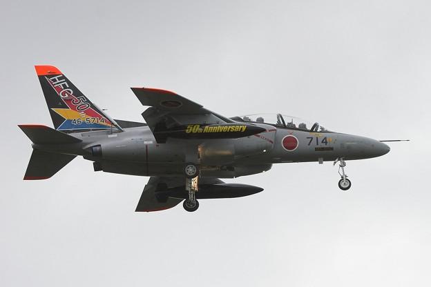 T-4 5714 HFG 50anniversary CTS 2007.10
