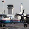 Antonov An-24 SATとHKD tower 2005.12