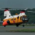 Photos: KV-107 64-4841 ARW MSJ