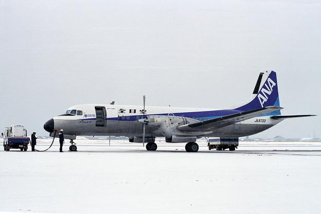 YS-11A JA8722 全日空 ANA CTS 1990(1)