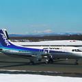 Photos: YS-11A JA8729 ANK CTS 1995(1)