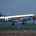 Photos: YS-11A JA8780 JCG CTS 1980