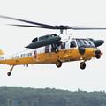UH-60J 4569 千歳 2002.0804