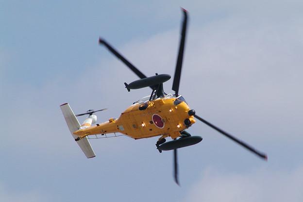UH-60J 展示飛行 千歳救難隊 2004.08