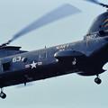 Photos: Vertol HH-46A 151927 VR-63 HC-11 det.3 1983.04