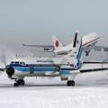 Photos: YS-11A JA8782 おじろ JCG CTS 2006.02
