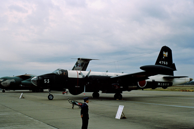 P-2J 4753 VP-4 1983