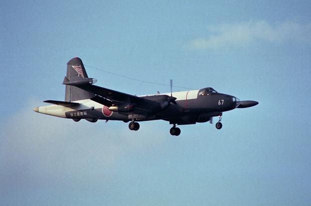 P-2J 4767 VP-2 CTS