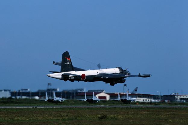 P-2J 4781 VX51 CTS 1992.08