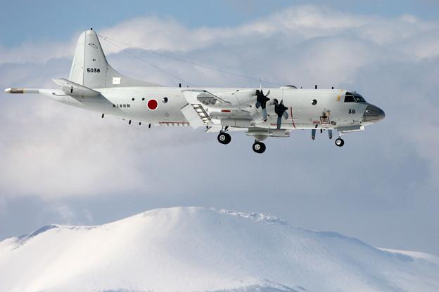P-3C JMSDF 5038 VX-51 CTS 2006.02