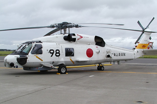 SH-60J 8298 ミ 大湊航空隊 MSJ 2003.09