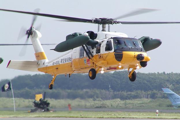 UH-60J 4559 千歳救難隊 2004.08