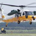 UH-60J 559 千歳救難隊 2004.08