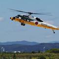 UH-60J 562 千歳救難隊 2004.08