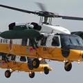 UH-60J 展示飛行 48-4559+4575 CTS 2004.0808(2)