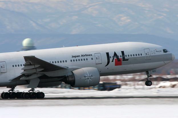 B777-200 JA8985 JAL Procyon CTS 2006.02