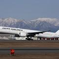 "Photos: B777-300ER JA731J ""JAL SKY SUITE 777"""