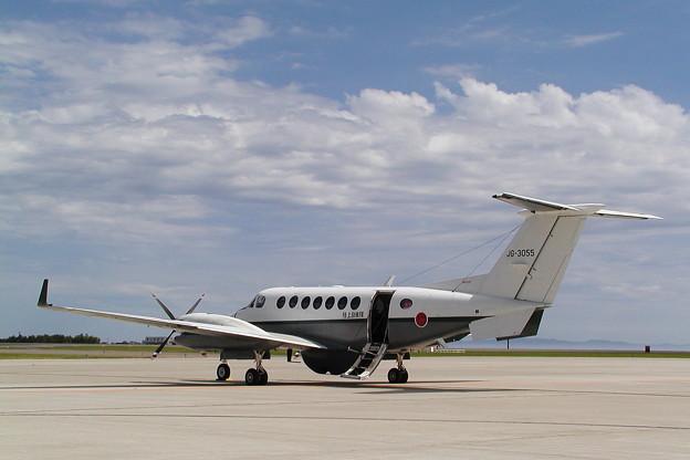 """LR-2 23055 """"N""""  HKD 2004.07"""