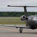 Photos: Embraer Phenom 100 VH-NJR (2)