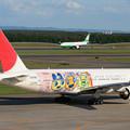 B777-200 JA009D たまごっち 2007