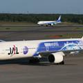 Photos: B777-300 JA8941 JAL OneWorld 2007.09(1)