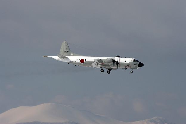 P-3C JMSDF 5100 VP-2 2006.03