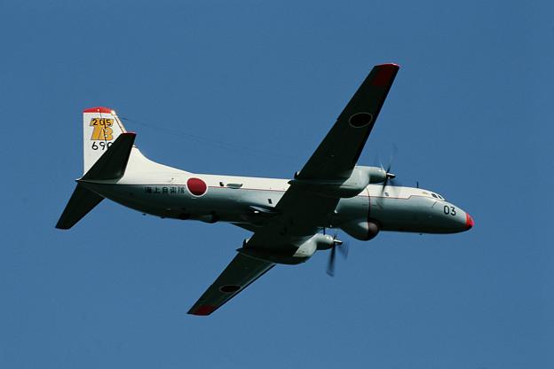 YS-11A-206T-A 6903 205ATS JMSDF 1990.07