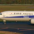 Photos: B767-300 JA8970 全日空 AirJapan ANK 2005.10