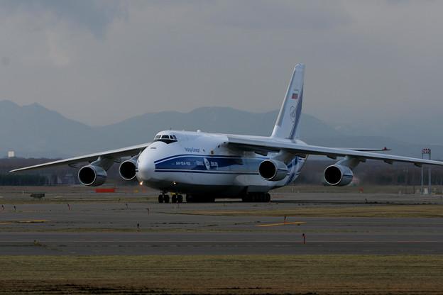 Antonov An-124 RA-82043 CTS 2005.11(3)