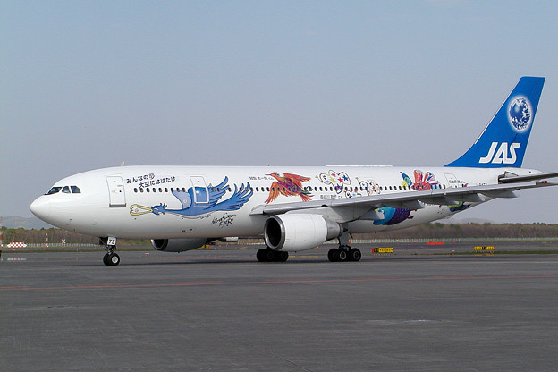 A300B2 JA8472 JASフレンドリーバード  2002.05