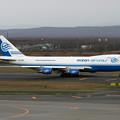 Photos: B747-230F I-OCEA Ocean Airlines 2006.11(1)