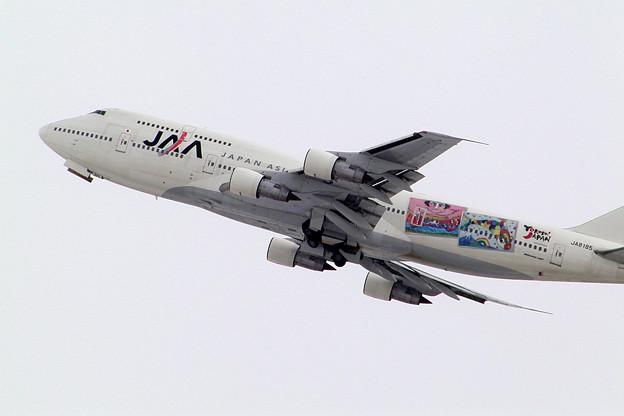 B747-300 JA8185 CTS 2007.02(2)
