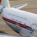 Photos: B747-446 JA8907 JAL  沖縄就航50周年 CTS 2004.04