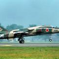 Photos: F-1 8234 8sq 1994ACM mark 三沢 1995.09