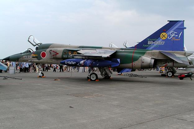 F-1 8267 6sq F-1 Final CTS 2005.08(1)
