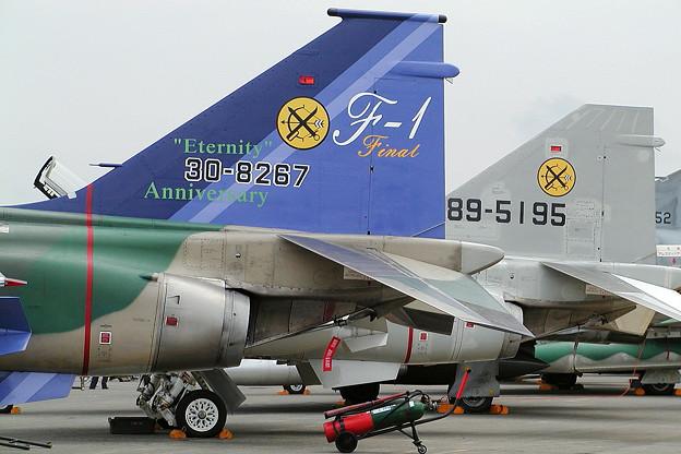 F-1 8267 6sq F-1 Final CTS 2005.08(2)
