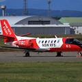 Cessna 560 CitationV N561CG delivery 2020.09 (1)