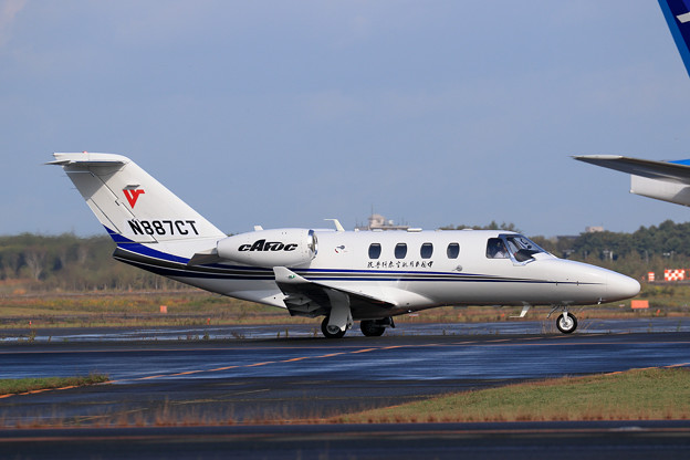 Cessna 525 CitaionJet M2 N887CT delivery 2020.10