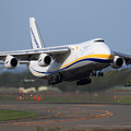 Photos: Antonov An-124 Antonov Airlines UR-82029 (3)